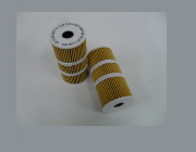 HC70277 STEP FILTERS ACEITE